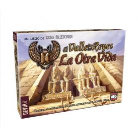 copy of El valle de los Reyes